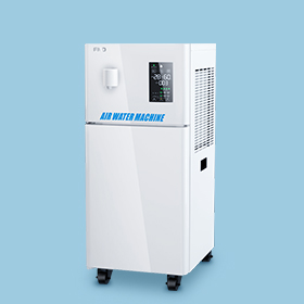P50常温空气制水机