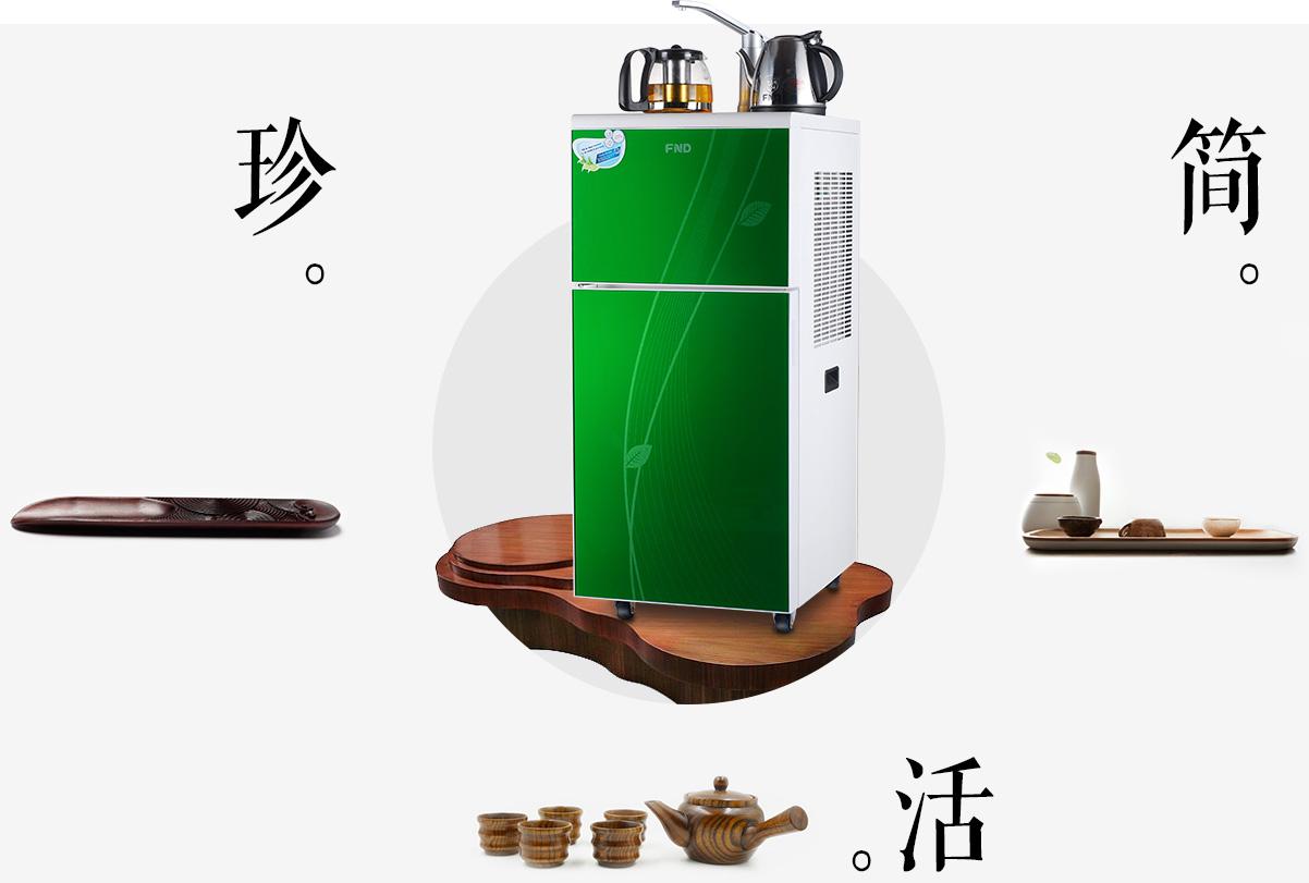 空气水茶吧机