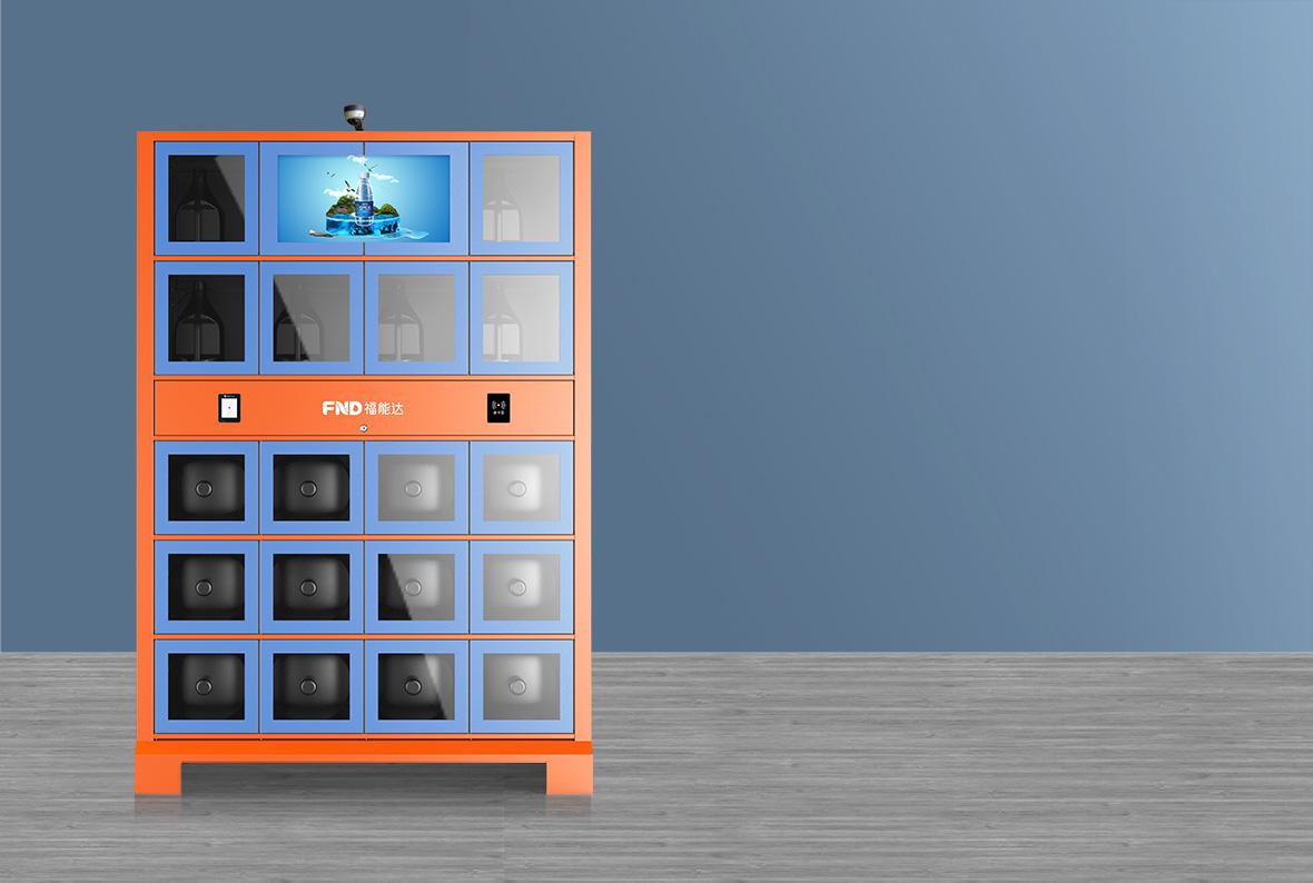 自动售货机项目