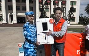 """福能达向海南""""三沙""""捐赠空气制水机"""