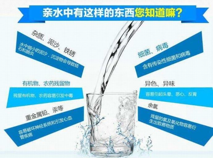 自来水污染源