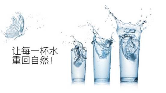 福能达让每一杯水重回大自然