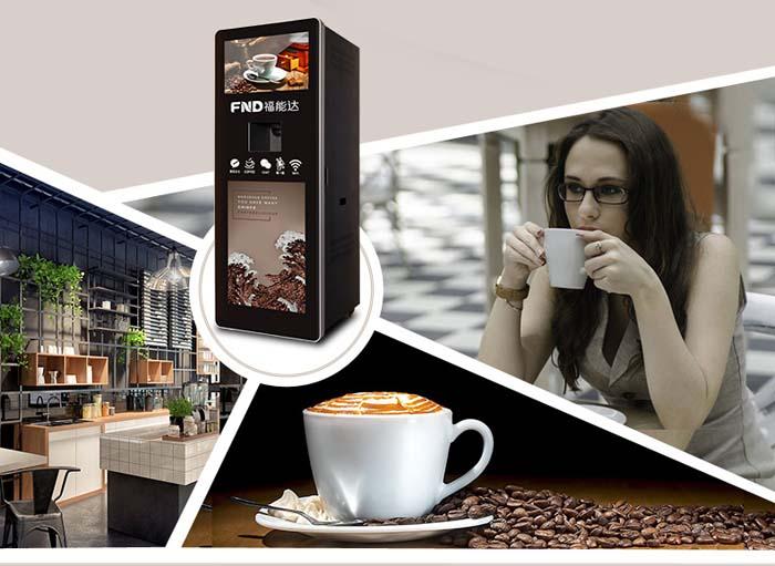 福能达空气水咖啡机应用
