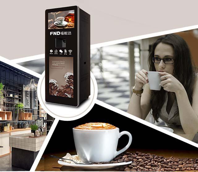 福能达空气水自动售货咖啡机