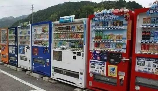 自动售货机1-5