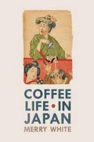 不喝咖啡的不算是商务人士