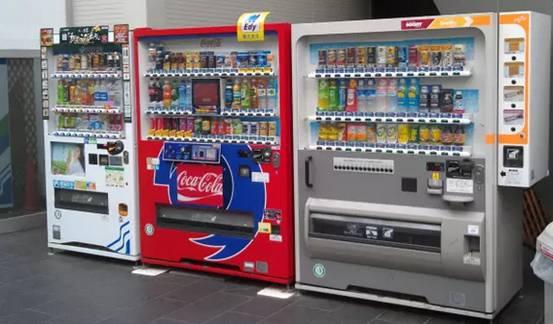 饮料自动售货机