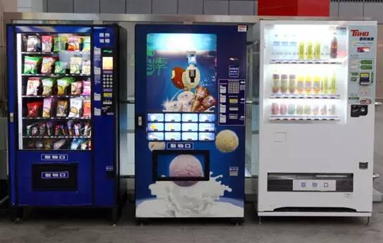 零食自动售货机