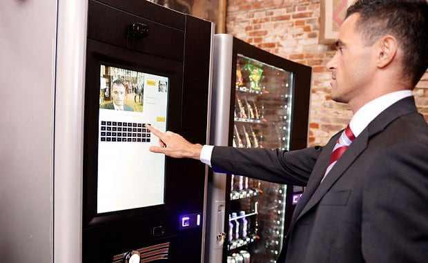 自动售货机转型