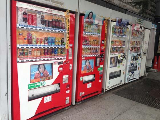 自动售货机1-1