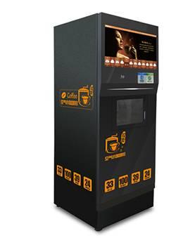 福能达现磨咖啡自动售货机