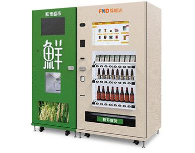 福能达生鲜自动售货机