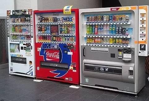 自动投币售货机