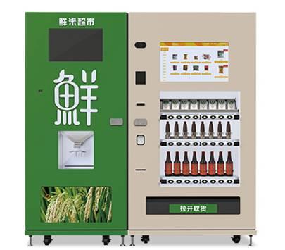 福能达鲜米超市自动售货机