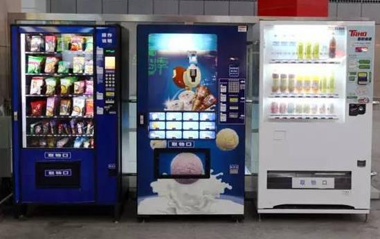 自动投币售货机+移动支付