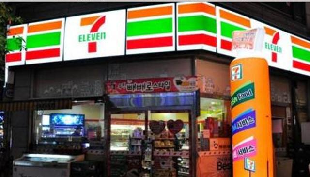 韩国7-Eleven
