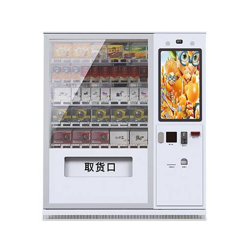 福能达综合自动售货机