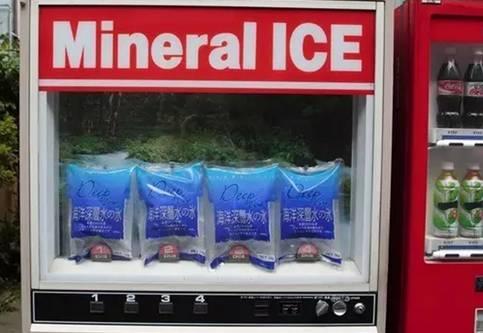 袋装冰块自动售货机