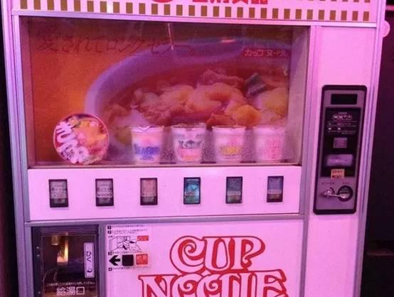 罐头自动售货机