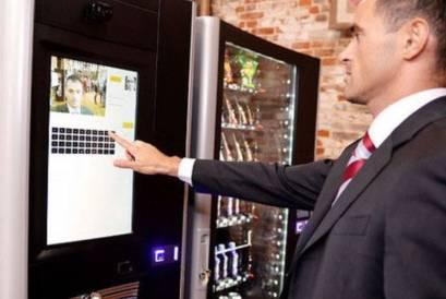 自动售货机智能化