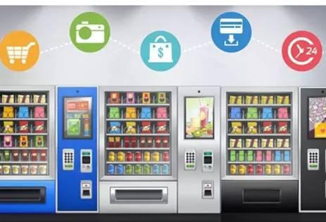 智能自动售货机