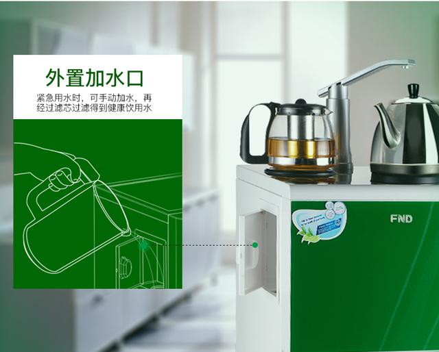 空气水茶吧机外置接水口
