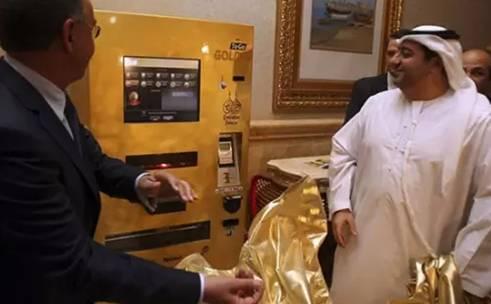黄金售卖机