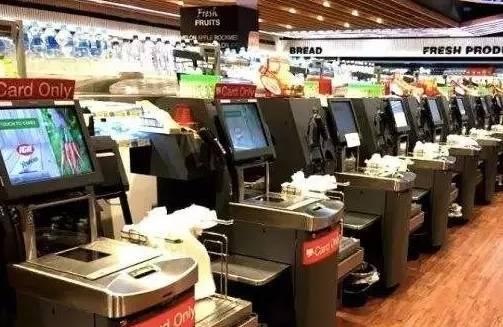 超市自助收银