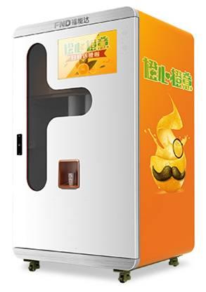 福能达鲜榨果汁自动售卖机