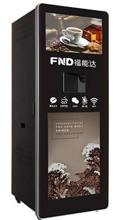 福能达空气水咖啡机——自动售货咖啡机