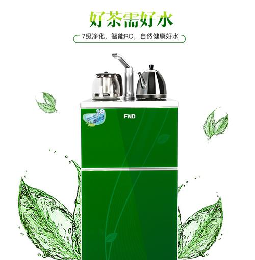 空气水茶吧机给您好茶好水