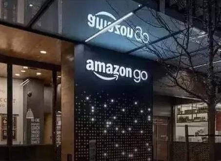 亚马逊无人店