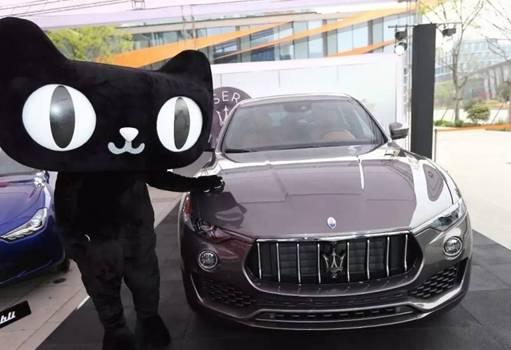 汽车新零售体验