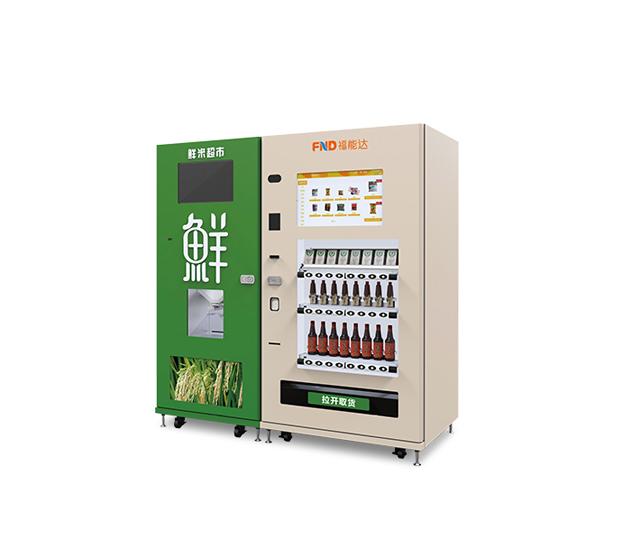 福能达鲜米自动售货机