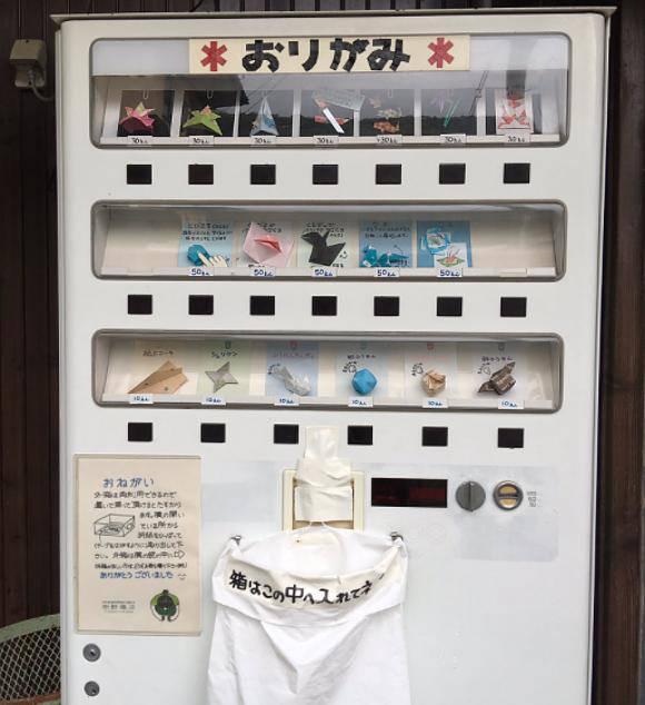折纸自动售卖机