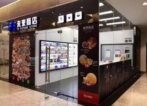 自动售货机群组化无人店