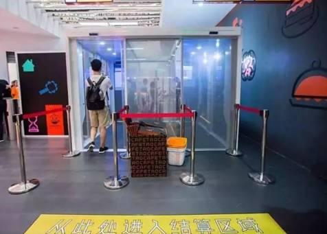 自动售货机群组化无人店门口