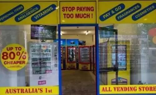 全澳洲第一家全自动售货机超市