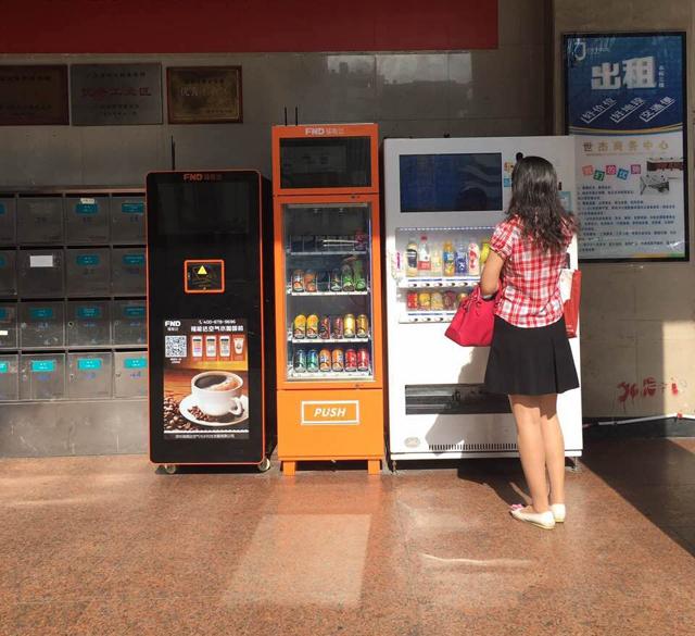 福能达饮料自动售货机