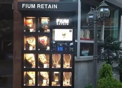 多肉植物的自动售货机