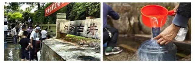 市民和游客在古井口取水