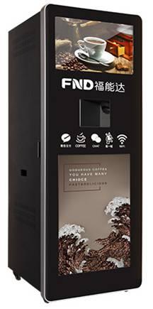 自动咖啡售货机