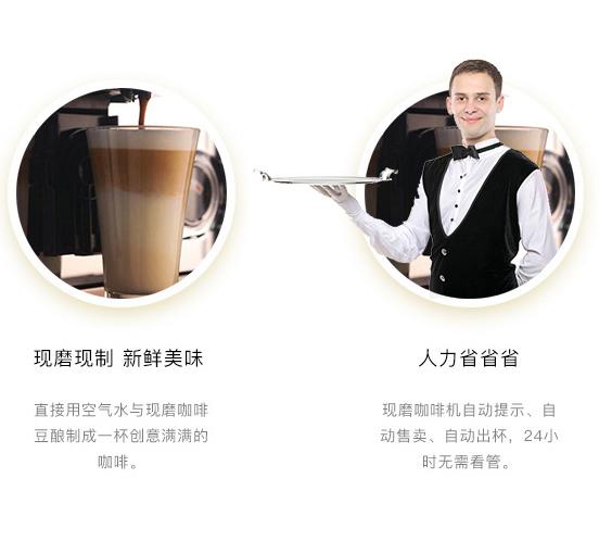 空气水咖啡机的优势 1-2