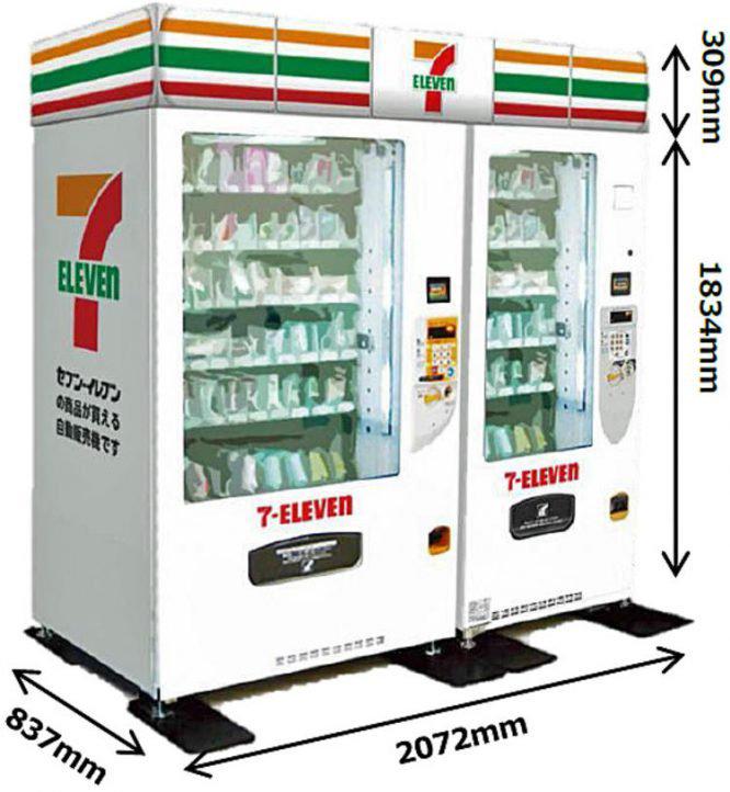 7-11自动售货机