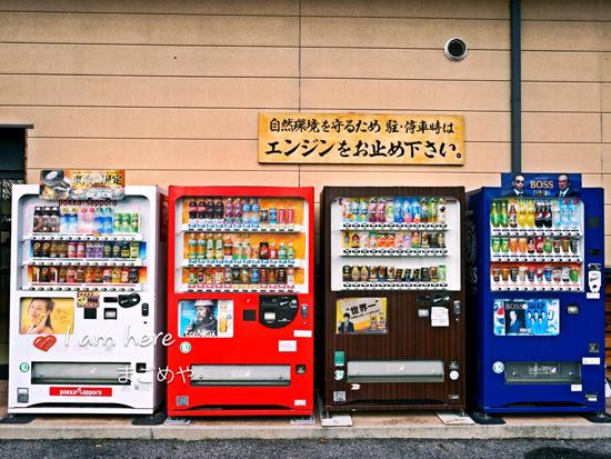 日本售货机