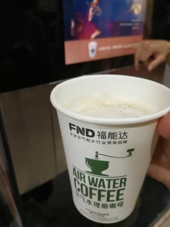 空气水现磨咖啡