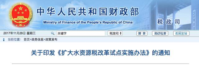 北京等九个省市纳入试点
