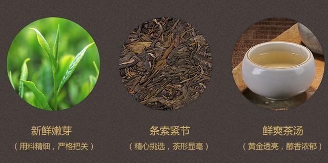 中年人喝茶的好处