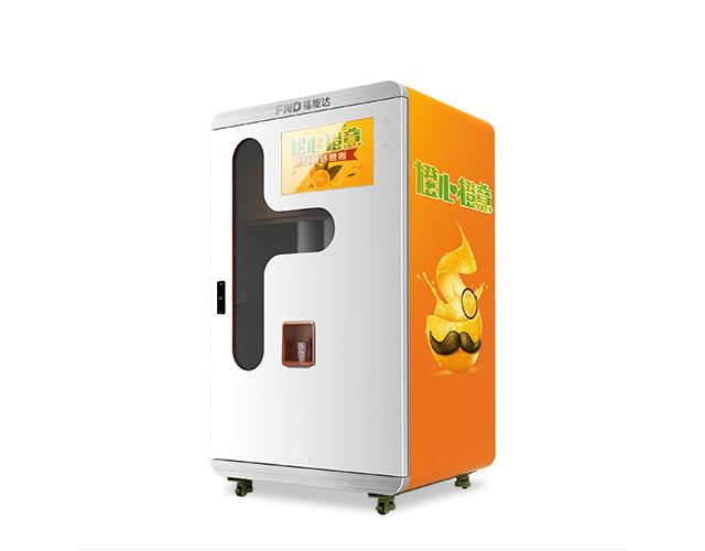 福能达鲜榨橙汁机