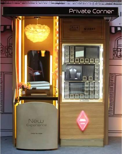 珠宝自动售货机